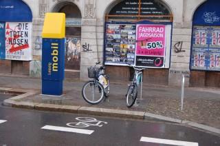 Mobilitätsstation  am Leutzscher Rathaus errichtet | Foto: Enrico Engelhardt