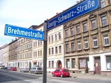 Bildinhalt: Verfügungsfonds Georg-Schwarz-Straße zur Unterstützung von kleinen Projekten